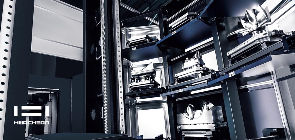 CNC Machine Tool Suppliers